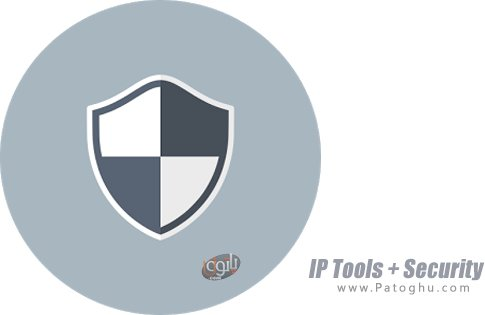دانلود IP Tools + security