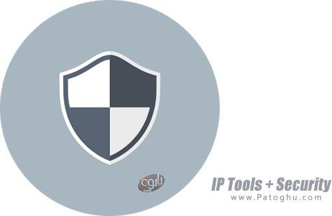 دانلود IP Tools + security