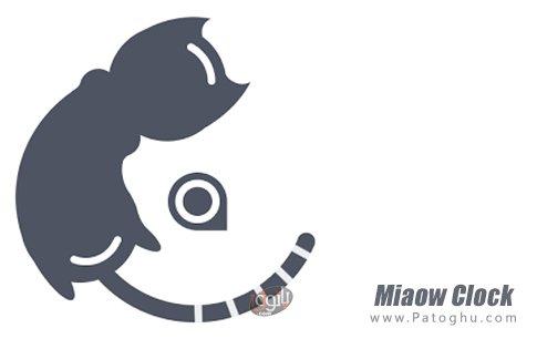 دانلود Miaow Clock