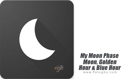 دانلود My Moon Phase Pro - Moon, Golden Hour & Blue Hour