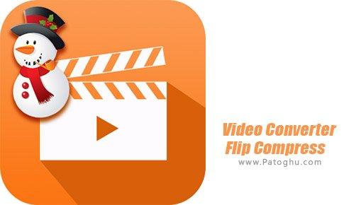 دانلود Video Converter Flip Compress برای اندروید