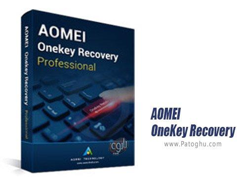 دانلود AOMEI OneKey Recovery Professional برای اندروید