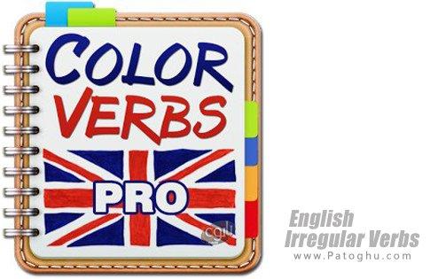 دانلود English Irregular Verbs PRO