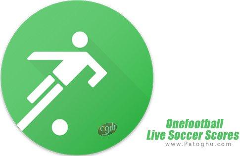 دانلود Onefootball Live Soccer Scores