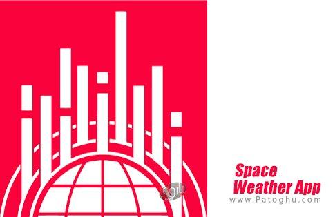 دانلود Space Weather App