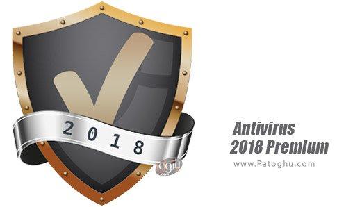 دانلود Antivirus 2018 Premium برای اندروید