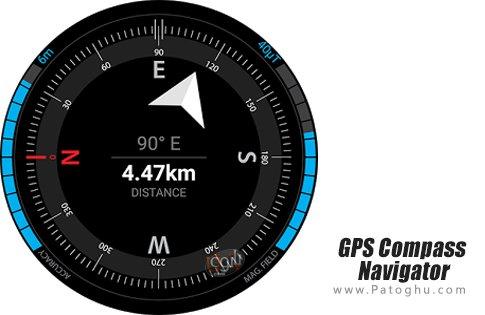 دانلود GPS Compass Navigator