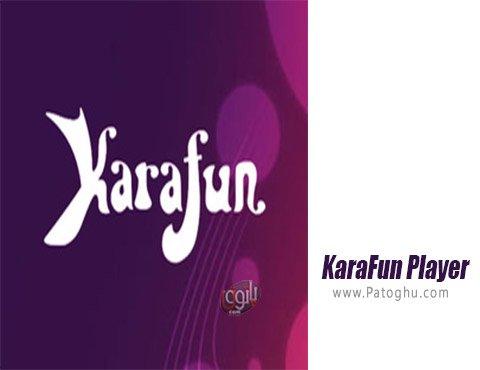 دانلود KaraFun Player برای ویندوز