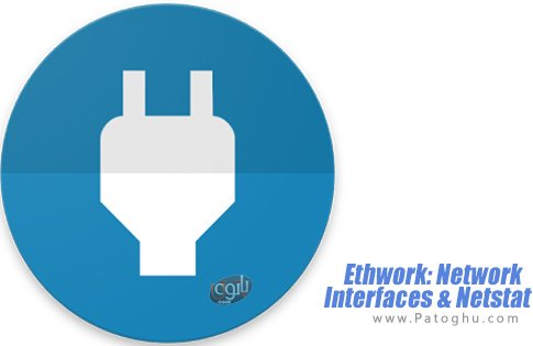 دانلود Ethwork: Netstat & Network Interfaces