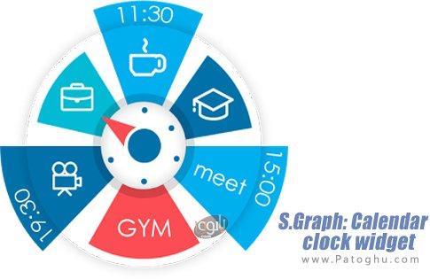 دانلود S.Graph: Calendar clock widget