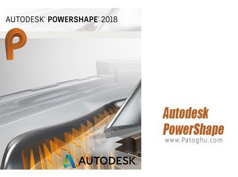 دانلود Autodesk PowerShape برای ویندوز