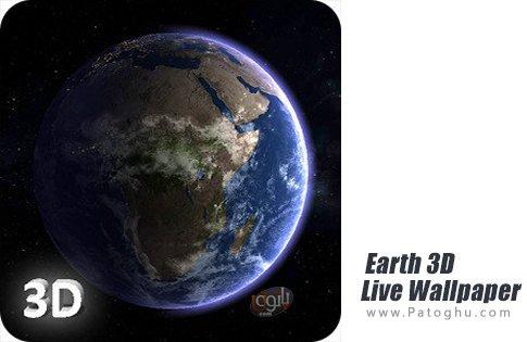 دانلود Earth 3D Live Wallpaper