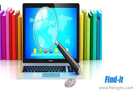 دانلود Find-it برای ویندوز