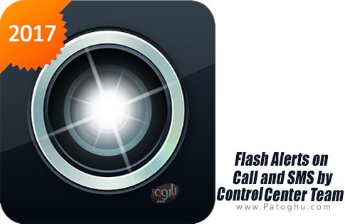 دانلود Flash Alerts on Call and SMS by Control Center Team