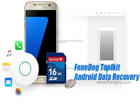 دانلود FoneDog Toolkit Android Data Recovery برای ویندوز