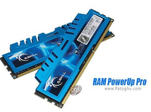 دانلود RAM PowerUp Pro برای ویندوز