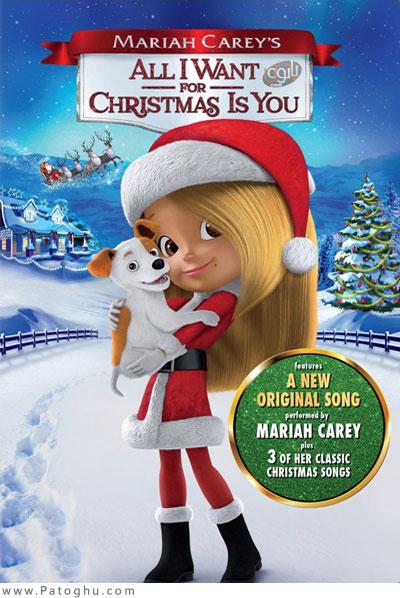 دانلود Mariah Carey's All I Want for Christmas Is You