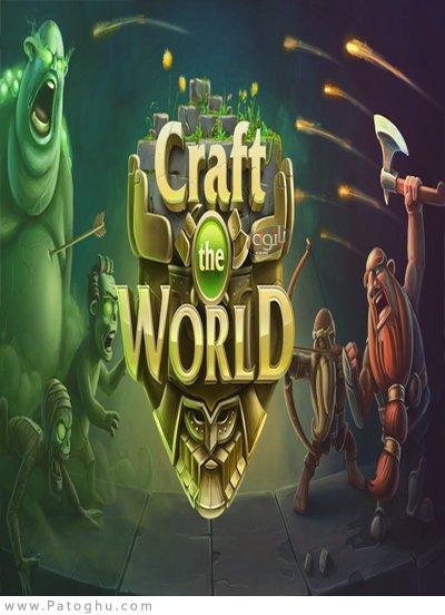 دانلود Craft The World