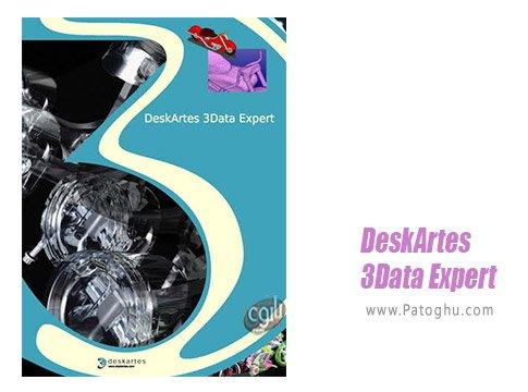 دانلود DeskArtes 3Data Expert برای ویندوز