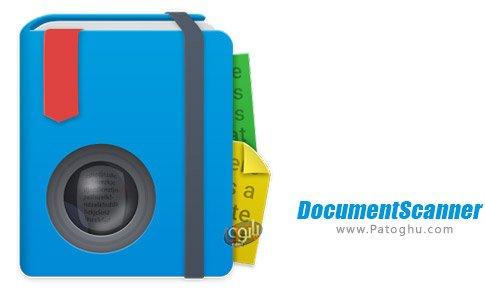 دانلود DocumentScanner برای اندروید