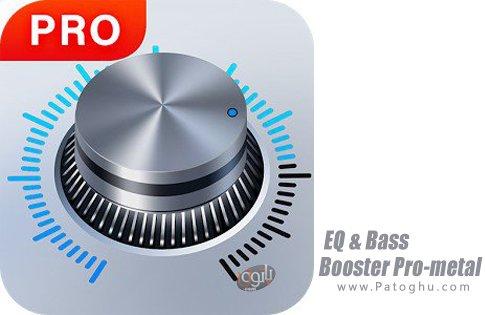 دانلود EQ & Bass Booster Pro - metal