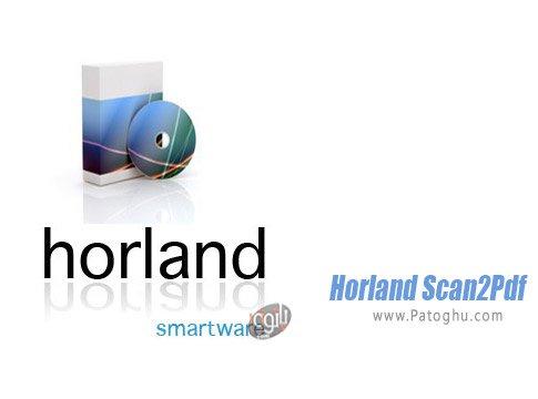 دانلودHorland Scan2Pdf برای ویندوز