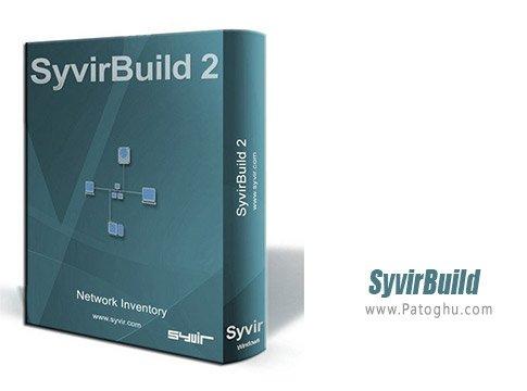 دانلود SyvirBuild برای ویندوز