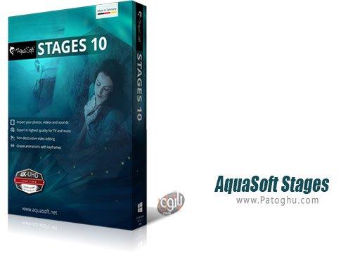 دانلود AquaSoft Stages برای ویندوز