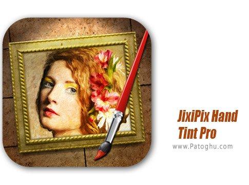دانلود JixiPix Hand Tint Pro برای ویندوز