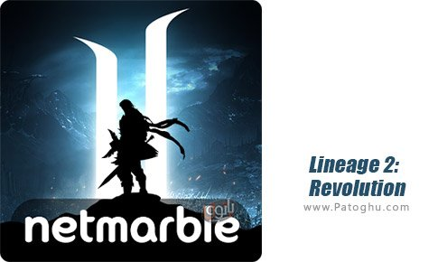 دانلود Lineage 2: Revolution برای اندروید
