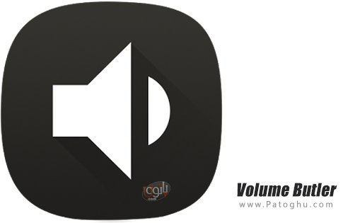 دانلود Volume Butler
