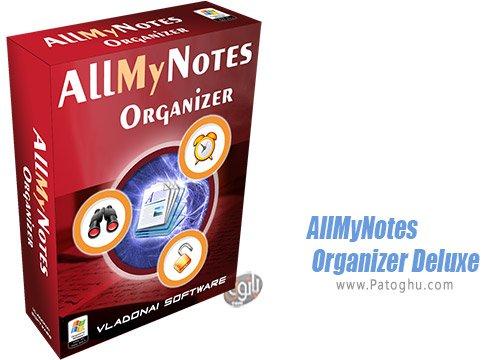 دانلود AllMyNotes Organizer Deluxe برای ویندوز