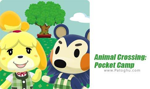 دانلود Animal Crossing Pocket Camp برای اندروید