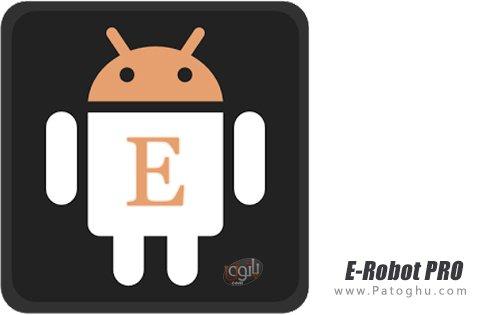 دانلود E-Robot PRO