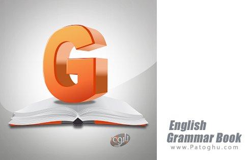 دانلود English Grammar Book