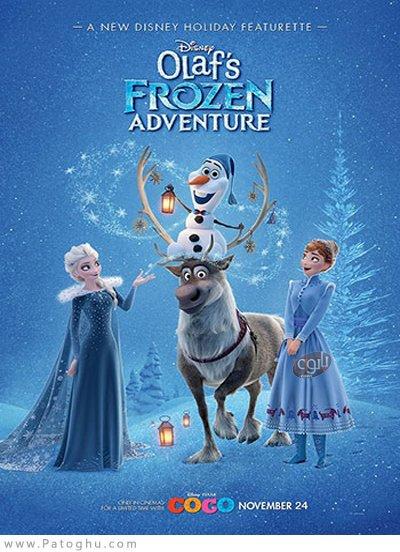 دانلود Olaf's Frozen Adventure