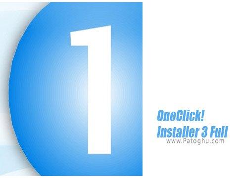 دانلود OneClick! Installer 3 Full برای اندروید