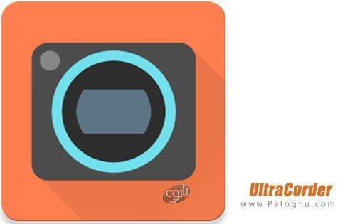 دانلود UltraCorder