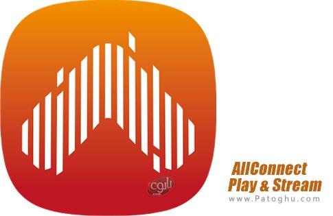 دانلود AllConnect - Play & Stream