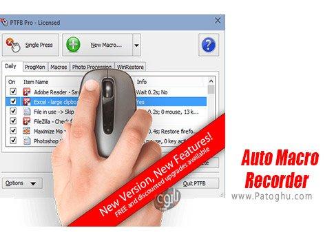 دانلود Auto Macro Recorder برای ویندوز