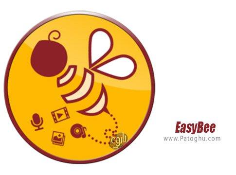 دانلود EasyBee برای ویندوز