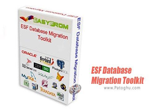دانلود ESF Database Migration Toolkit Professional برای ویندوز