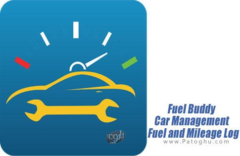 دانلود Fuel Buddy - Car Management, Mileage & Fuel Log