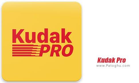 دانلود Kudak Pro برای اندروید