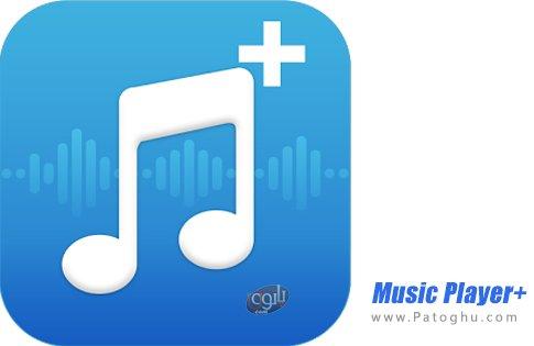 دانلود +Music Player