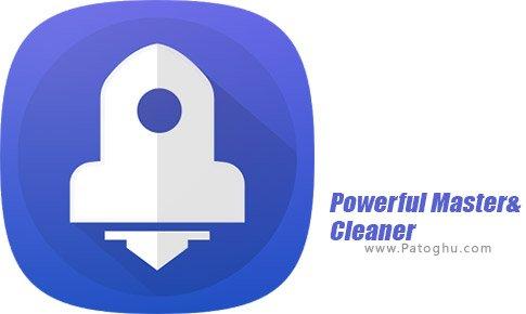 دانلود Powerful Master&Cleaner برای اندروید