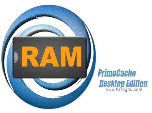 دانلود PrimoCache Desktop Edition برای ویندوز