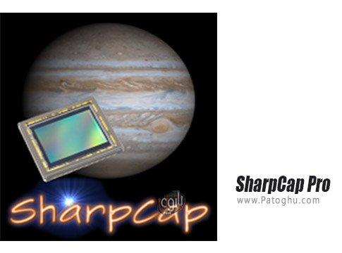 دانلود SharpCap Pro برای ویندوز