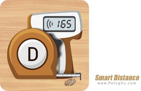 دانلود Smart Distance Pro