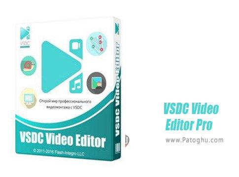 دانلود VSDC Video Editor Pro برای ویندوز